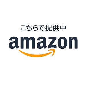 山長商店の削り節はAmazonでもお買い求め頂けます。