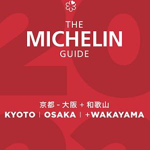 弊社プロデュース「本町製麺所 中華そば工房」がミシュランガイド京都・大阪+和歌山 2022 ビブグルマンに選出頂きました。